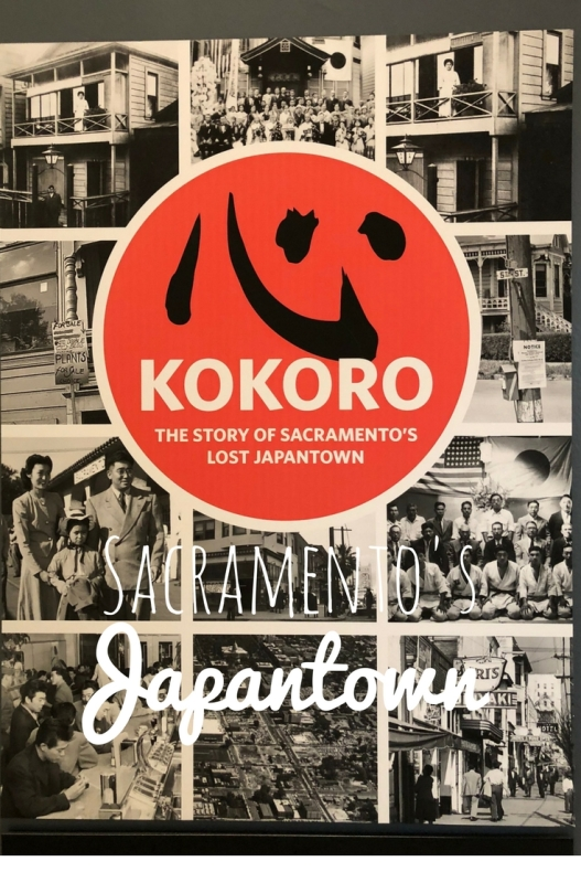 Sacramento's.jpg